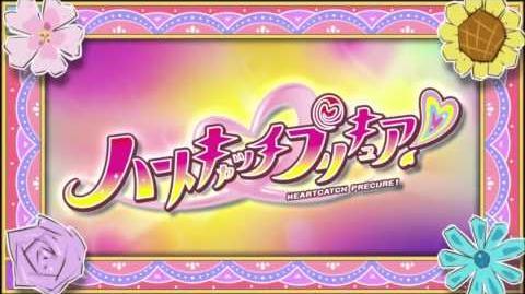 Heartcatch Pretty Cure! - Episode 24