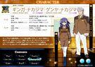 Magical Girl Lyrical Nanoha StrikerS Ginga and Genya profile1
