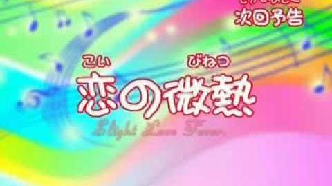 Mermaid Melody Pichi Pichi Pitch - Episode 22