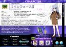 Magical Girl Lyrical Nanoha StrikerS Reinforce profile1