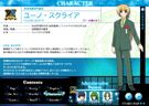 Magical Girl Lyrical Nanoha StrikerS Yuuno profile