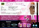 Magical Girl Lyrical Nanoha StrikerS Teana profile1