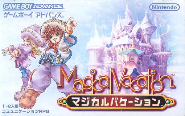 File:Magical vacation boxart.PNG