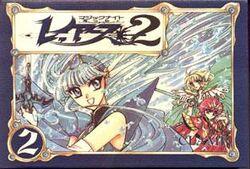 Manga Volume 5 (Japan)