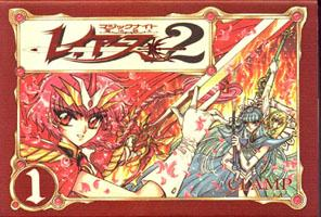 File:Manga Volume 4 (Japan).jpg