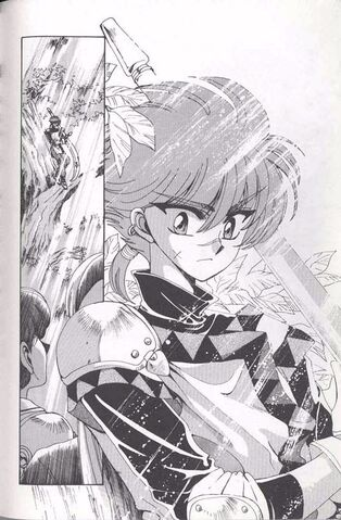File:Ferio manga.jpg