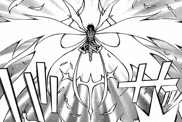 File:Wings of God.png