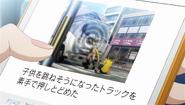 Mahou Shoujo Ikusei Keikaku Episode 1 — 4 minutes 24 seconds
