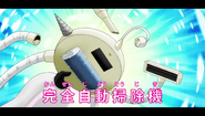 Mahou Shoujo Ikusei Keikaku Episode 5 — 9 minutes 33 seconds