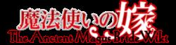Mahou Tsukai no Yome Wikia