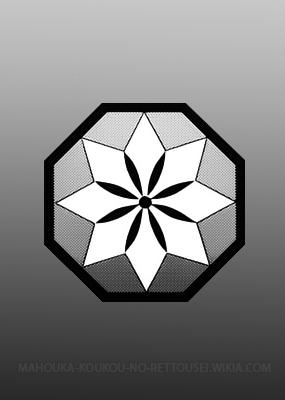 File:First High School Emblem.png