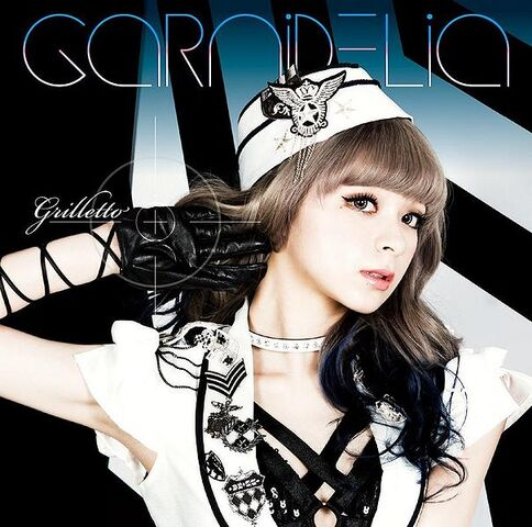 File:GARNiDELiA - grilletto reg.jpg