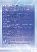 Vol21-LN-Page008