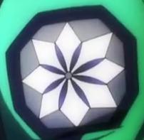 Archivo:First High Emblem.png