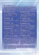 Vol13-LN-Page008