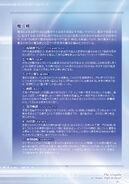 Vol07-LN-Page008
