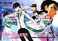 MKNR Manga 21.png