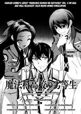 MKNR Manga 05