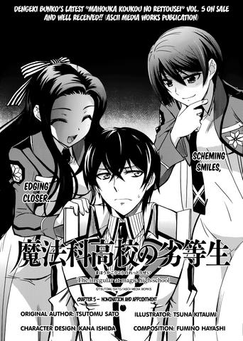 File:MKNR Manga 05.png