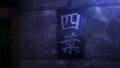 Thumbnail for version as of 02:33, May 18, 2014