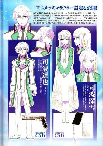 File:Mahouka-koukou-no-rettousei-character Tatsuya and Miyuki.jpg