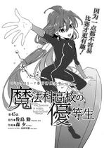 MKNY Manga 45