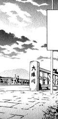 MangaArashiyama1