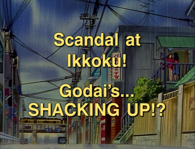 File:Episode31title.png
