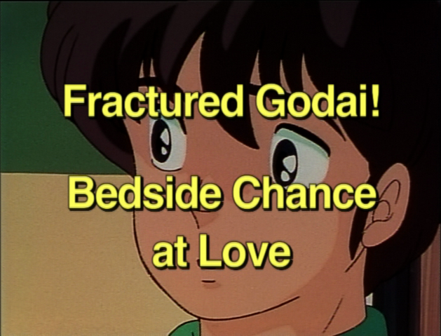 File:Episode42title.png