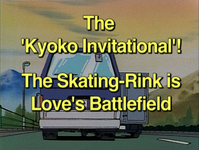 File:Episode46title.png