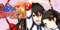 Maji koi A-2