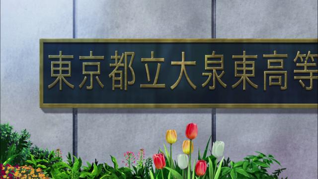File:E01 - Oizumi School.png