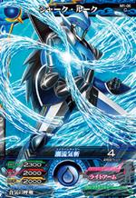 (M1-06) Shark - Luke
