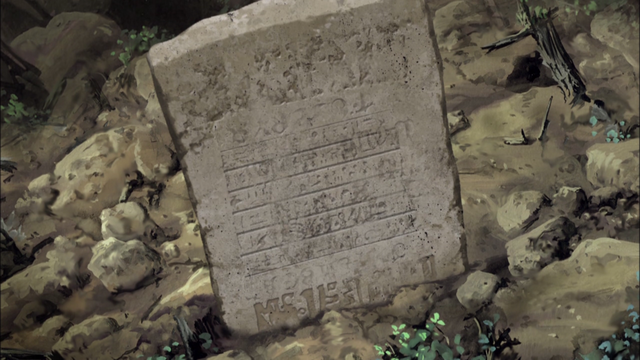File:E01 - Fire Tablet.png