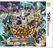 Majin Bone 3DS cover