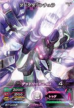 (M2-50) Dark Tarantula