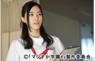 Majisuka4