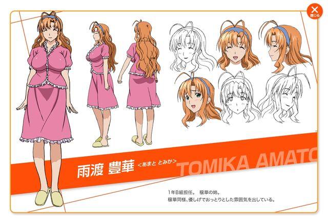 File:AmatoTomika.jpg