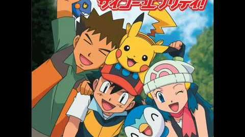 Pokemon Greatest Everyday Full with English lyrics!