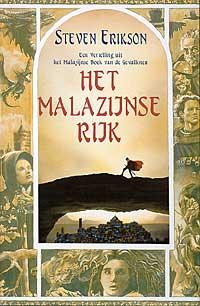 File:Dutch JMM HC.jpg