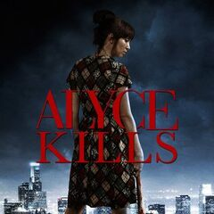 Alyce poster.
