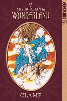 Miyuki Wonderland cover