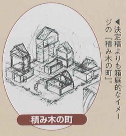 File:AF Colorblocks (LoM Concept Artwork).jpg
