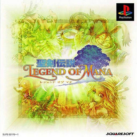 File:Legend of Mana (JP).png