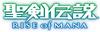 Rise of Mana Logo.png