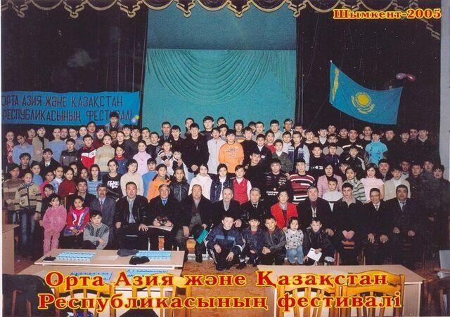 File:Festival Middle Asia and Kazakhstan.jpg