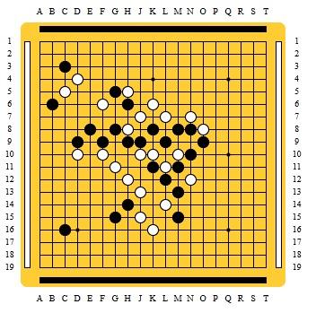 File:Crosswaygame.jpg