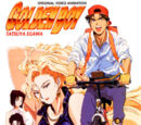 Golden Boy (OVA)