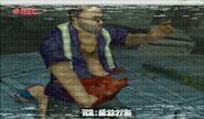 Manhunt 2011-07-07 23-04-16-75