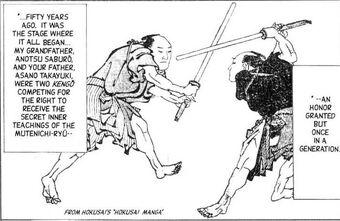 Hokusaimanga